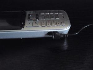 Gigaset S790 Headset-Anschluß